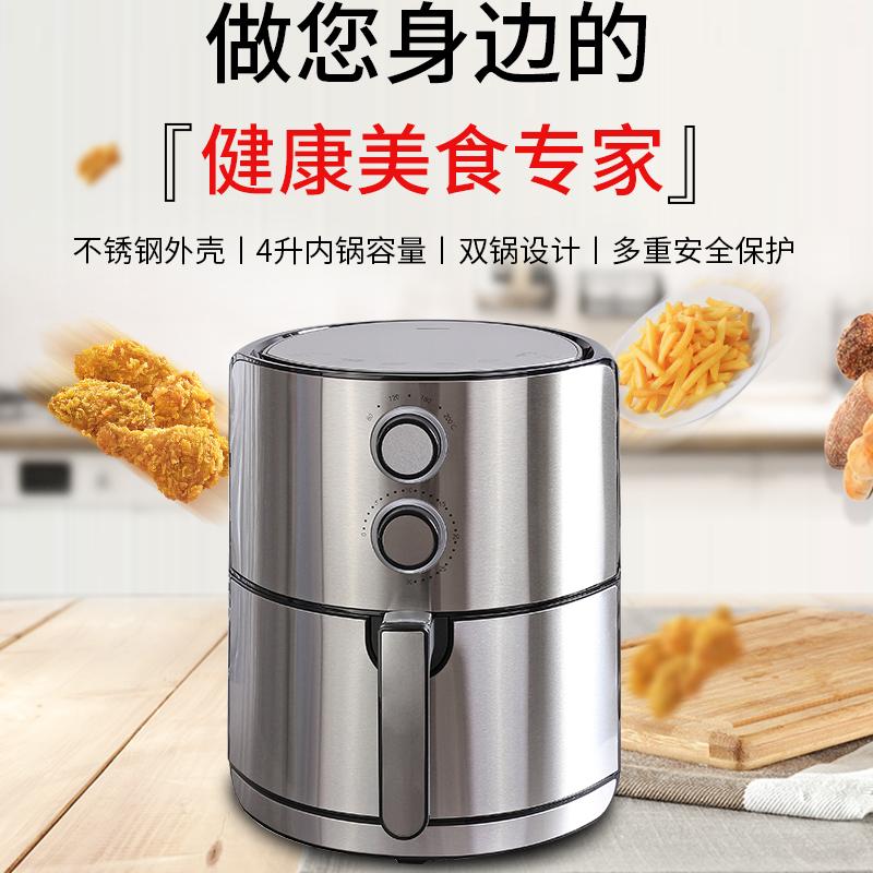 韩国nowa空气炸锅家用新款特价无油低脂薯条机大容量电烤箱全自动