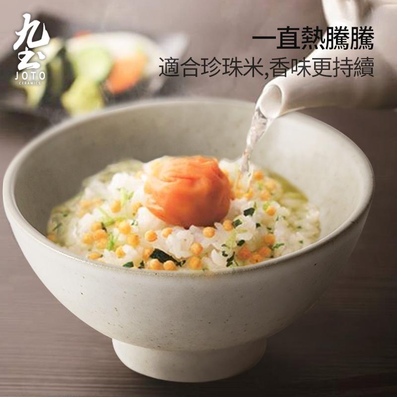 九土日式粗陶米饭碗餐具家用汤碗高脚碗加厚土碗手工情侣碗可微波