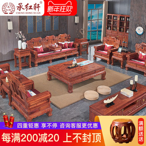 Rosewood sofa solid wood combination rosewood living room hedgehog rosewood office large apartment villa antique furniture