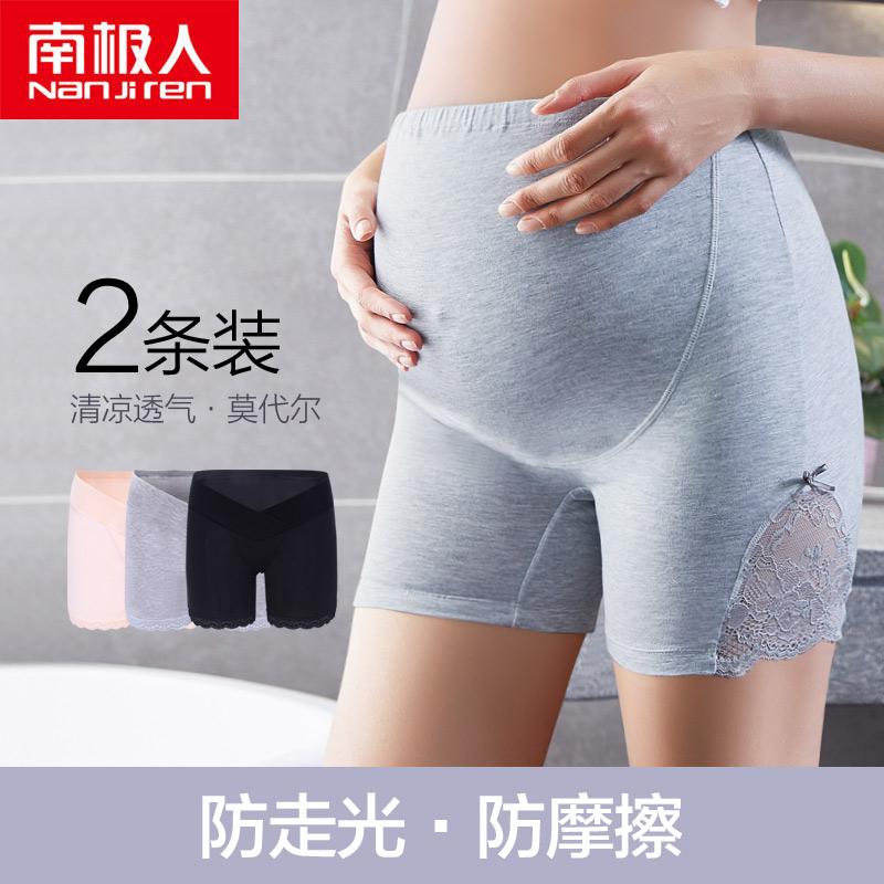 孕妇安全裤平角内裤防磨腿防走光怀孕期夏天女夏季短裤薄款打底裤