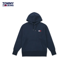 Tommy jeans men's clothing 2020 spring leisure pure cotton drawstring hooded pullover dm0dm06593