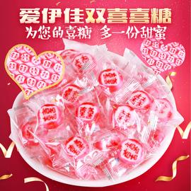 爱伊佳水果糖手工切片硬糖 结婚喜糖批发散装糖果包500g