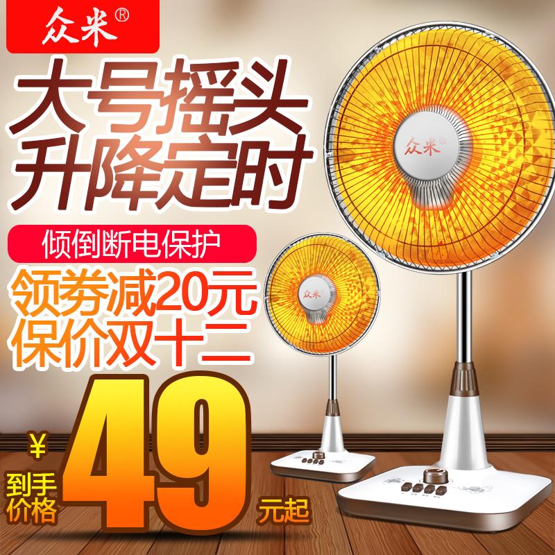 取暖器小太阳立式电暖气浴室家用节能暖风机电热扇烤火炉小型冬季