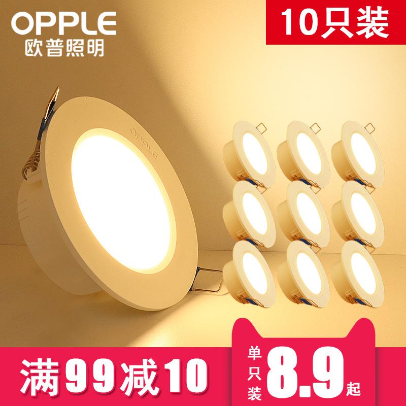 灯2.5寸7-8孔灯