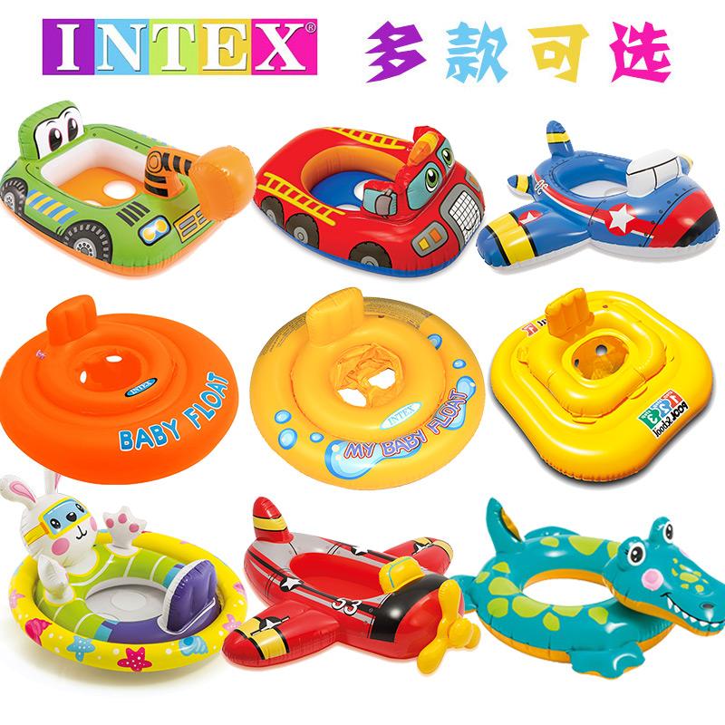 INTEX婴儿游泳圈儿趴圈腋下新生幼儿童宝宝游泳圈坐圈0-1-3-6岁