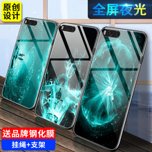 Xiaomi 6 mobile phone case glass luminous case 5.15 inch MI6 hard case MI6 protective cover ml6 full package soft edge mce16 fashion and individual creativity xiaomi6 men's and women's net red fashion brand hard case