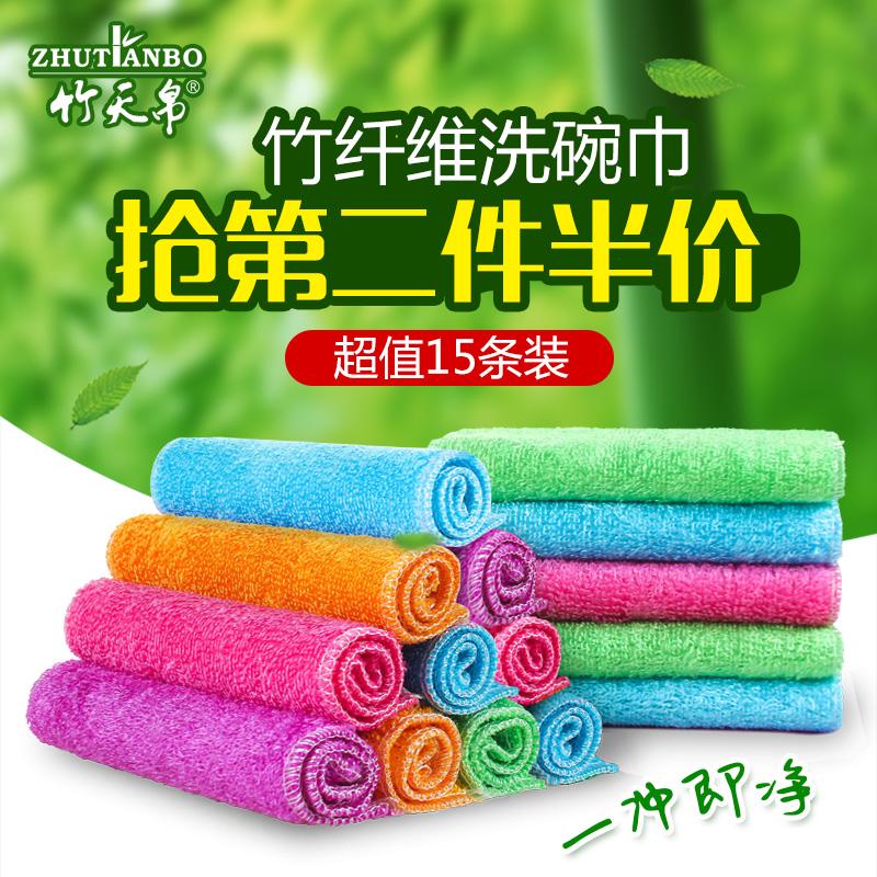 竹纤维 洗碗 不易 沾油 厨房 多功能 百洁布 双层 抹布
