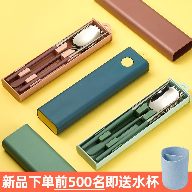 304不锈钢便携餐具盒筷子勺子叉子套装三件套学生单人可爱一人食