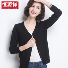 恒源祥100%羊毛la6女202ku秋短式针织开衫外搭薄长袖毛衣外套