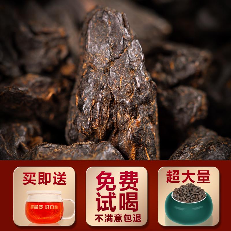 400克 帝新茶叶糯米香茶化石普洱茶熟茶古树碎老茶头银子陶瓷罐装