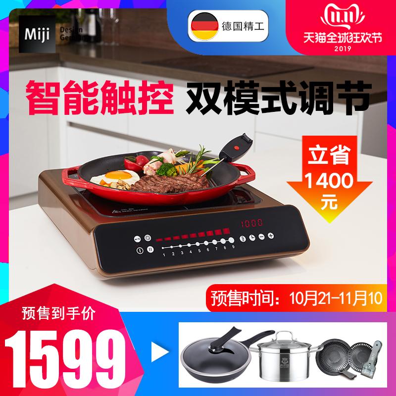 米技电陶炉家用Miji Q8-A德国进口炉芯双圈定时大功率爆炒触摸屏