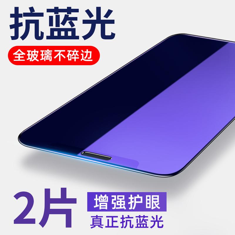 苹果X钢化膜iphone11Pro/XR/Xs蓝光6/6s/7/8/se2/plus全屏覆盖ProMax手机SE膜iphonex玻璃iphonexr保护max七P