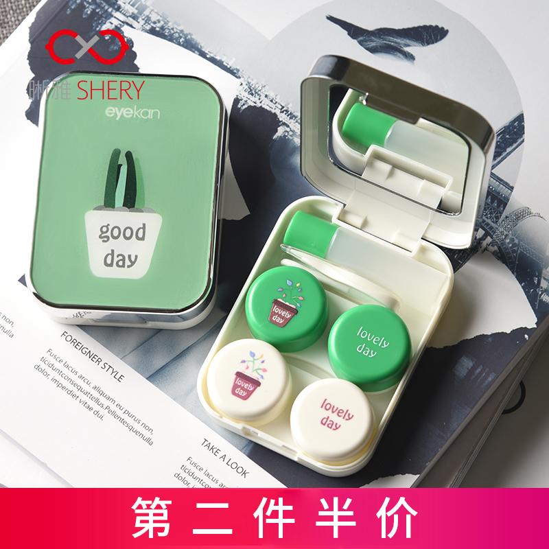 隐形眼镜盒简约可爱影隐型多副近视便携收纳双联美瞳护理伴侣盒子