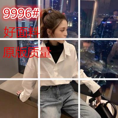 假两件半高领白色衬衫女休闲ol风衬衣2019冬装新款设计感小众穿搭-天之绮-