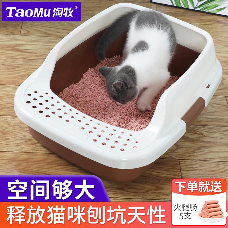 猫砂盆防外溅猫厕所大号全半封闭式自动猫沙盆猫盆小号猫咪用品满9元减1元