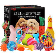 Dog pet molars toy scream chicken fight small dog puppy vocal ball Teddy Golden Hair Bite-resistant supplies