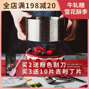 象本加高慕斯圈四六寸304不锈钢8/6/4寸方形圆形提拉米苏蛋糕模具