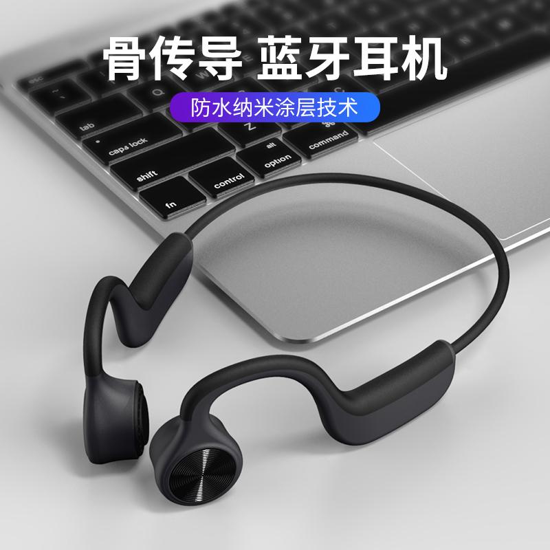 DDJ5.0骨传导蓝牙耳机E9重低音双耳无线运动挂耳式不入耳超长待机续航适用华为小米安卓苹果无痛新概念无骨