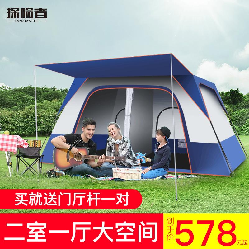 探险者户外3-4人帐篷全自动二室一厅5-8防水防雨加厚旅游野营沙滩