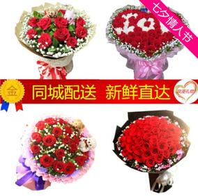 11朵19枝33红玫瑰情人节生日长沙市望城长沙县同城速递鲜花束店送