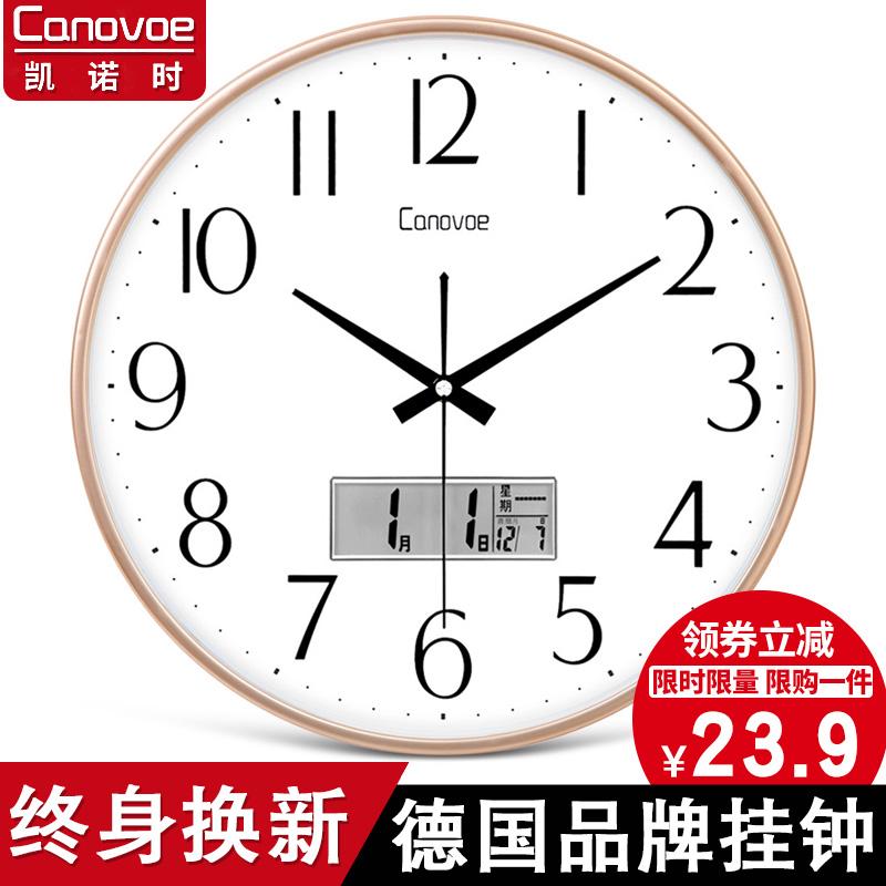 凯诺时挂钟客厅钟表个性创意时钟现代简约大气挂表时尚石英钟家用