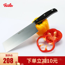 German Fissler fine series stainless steel household kitchen 18cm Chinese kitchen knife