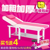 摺疊美容床揉按推拿理療美體床家用艾灸火療紋綉美睫床美容院專用