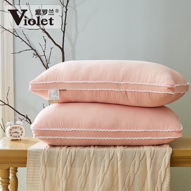 一对装】紫罗兰酒店水洗Q弹护颈枕头枕芯羽丝绒可水洗单人学生枕