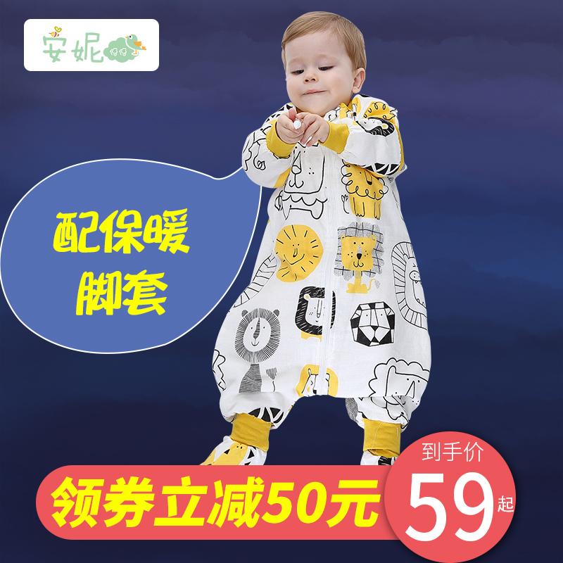 婴儿睡袋秋冬季加厚纯棉分腿宝宝儿童小孩防踢被四季通用防踢睡衣满109元减50元