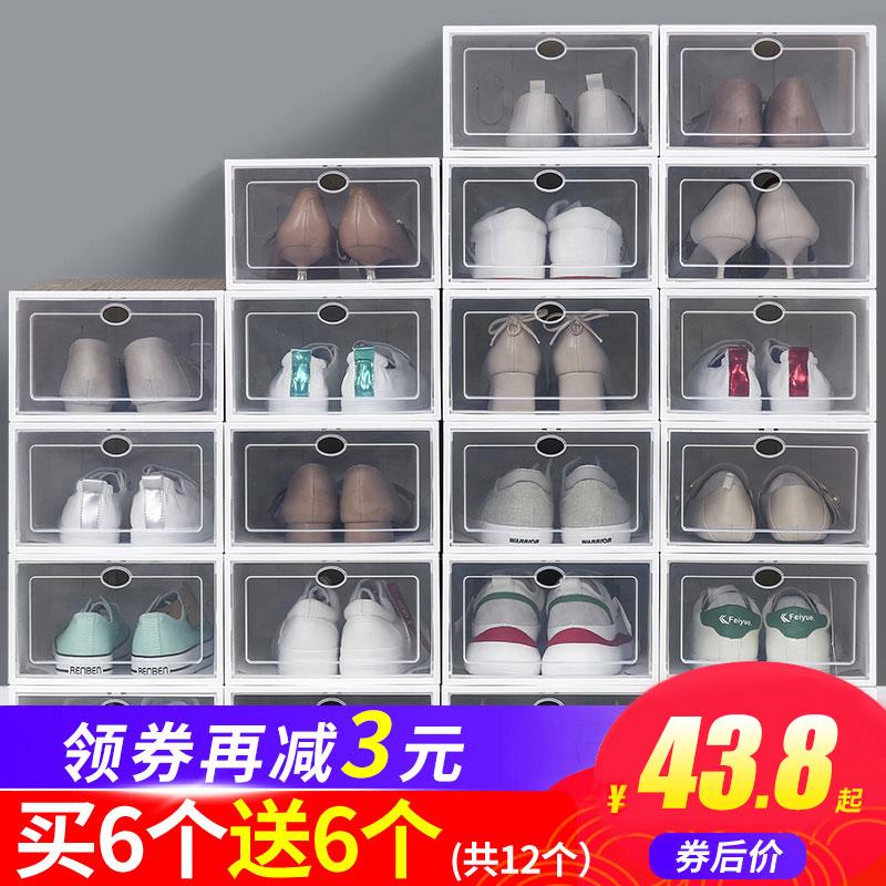 加厚鞋盒收纳盒透明鞋子鞋柜神器鞋收纳抽屉式整理箱塑料简易鞋架