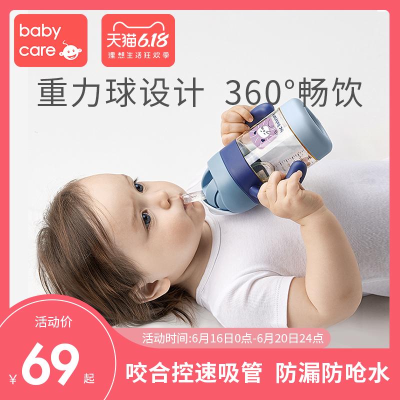 babycare婴儿学饮杯宝宝吸管杯PPSU带手柄式儿童水杯可爱奶瓶喝水
