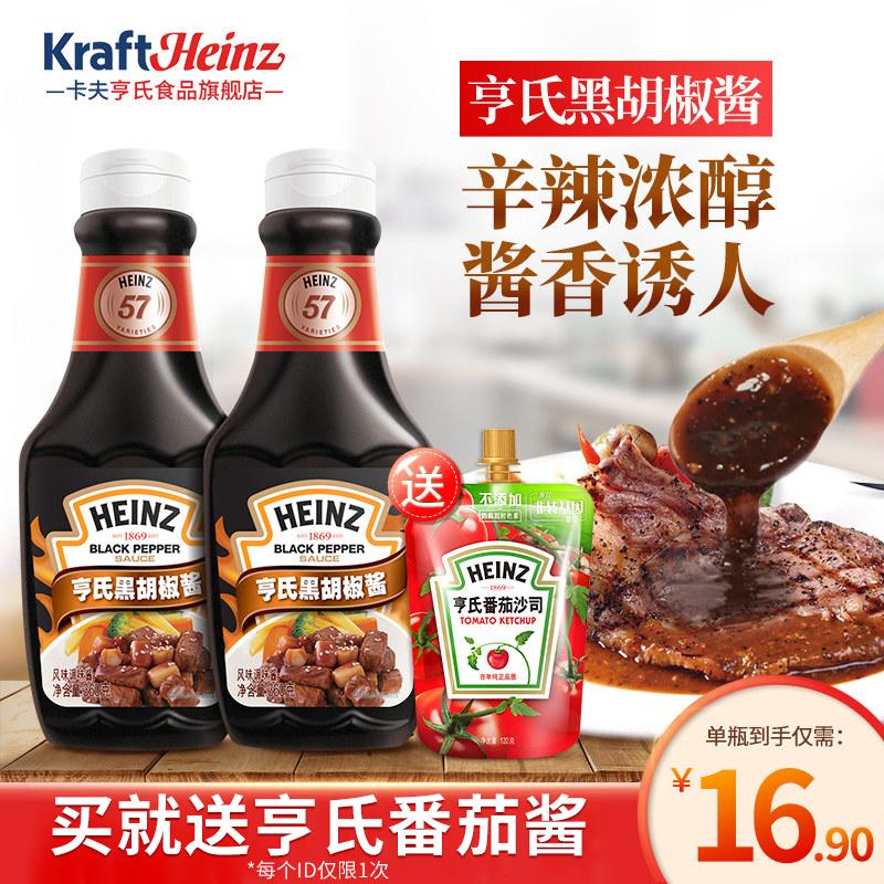 亨氏黑胡椒酱360g*2 黑椒牛排酱汁烤肉调味酱商用意大利面酱家用