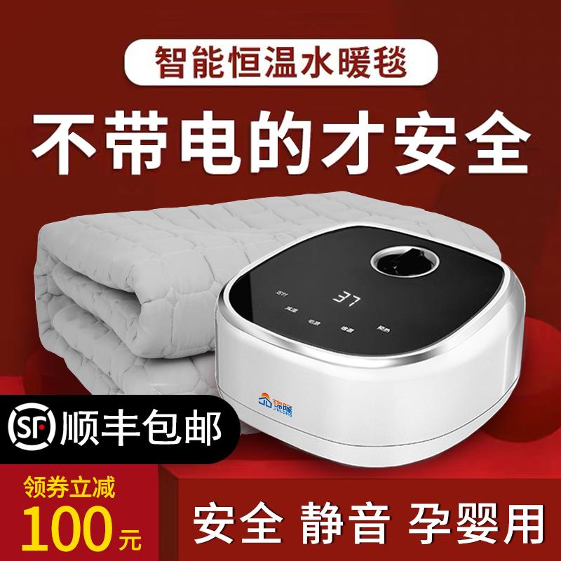 水暖电热毯单人水循环调温大安全无辐射水电褥子双人三人床垫家用