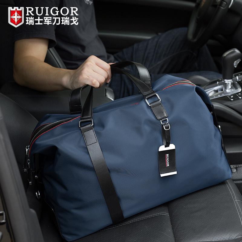 瑞士军刀瑞戈旅行包手提瑞士男士大容量旅游行李包出差单肩旅行袋