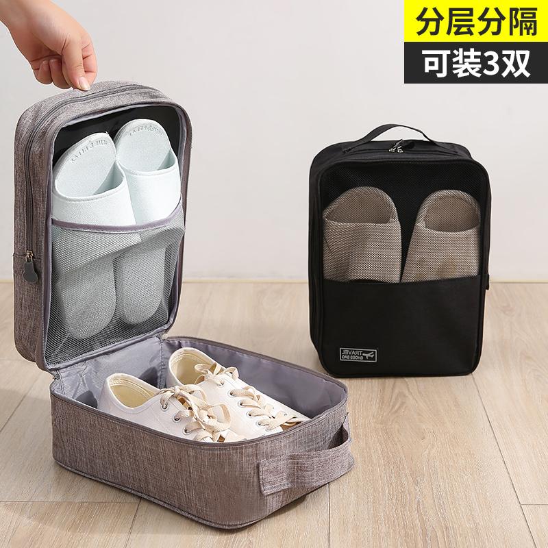 便携大容量鞋子收纳袋出差旅行神器防尘鞋包鞋盒装球鞋的袋子鞋套满12元减3元