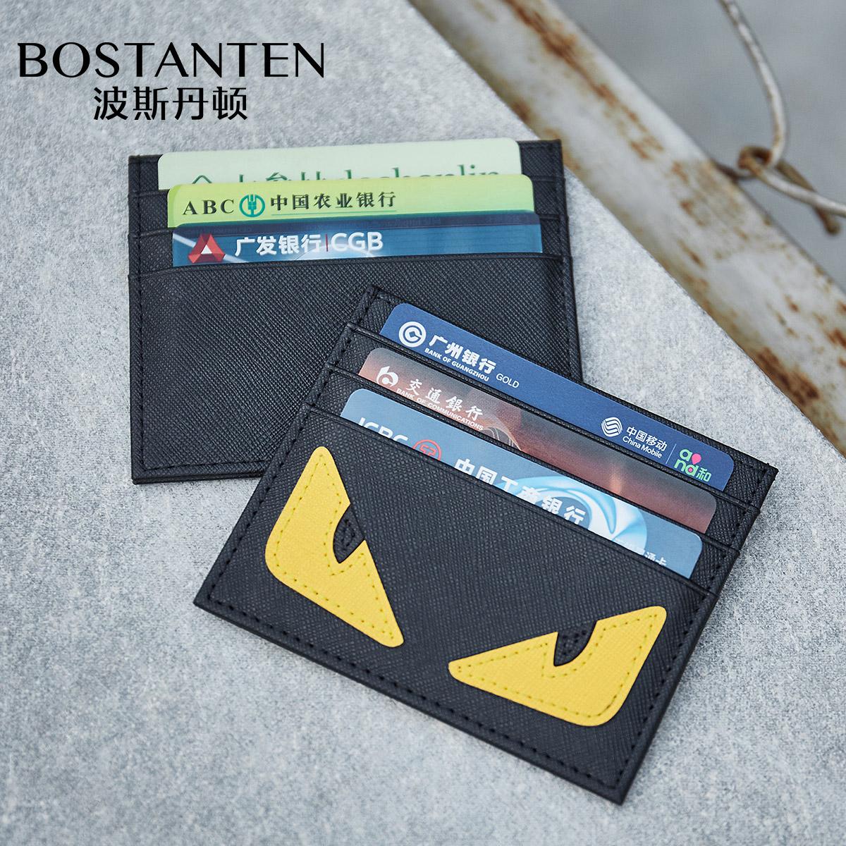 小怪兽男士牛皮卡包小巧超薄多卡位公交信用卡卡套女式韩国零钱包