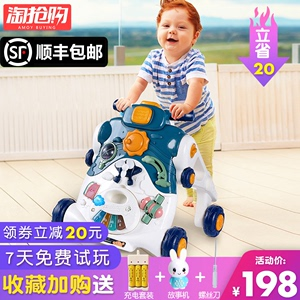 Children walker 6-18 months baby stroller push push learn to walk multifunctional baby toys to walk