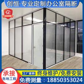 成都定做办公室玻璃隔断成品简易屏风公司铝合金中空百叶高隔音墙