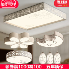 Sitting room light contracted and contemporary household atmosphere led to absorb dome light children room bedroom light lamps and lanterns of sweet romance package