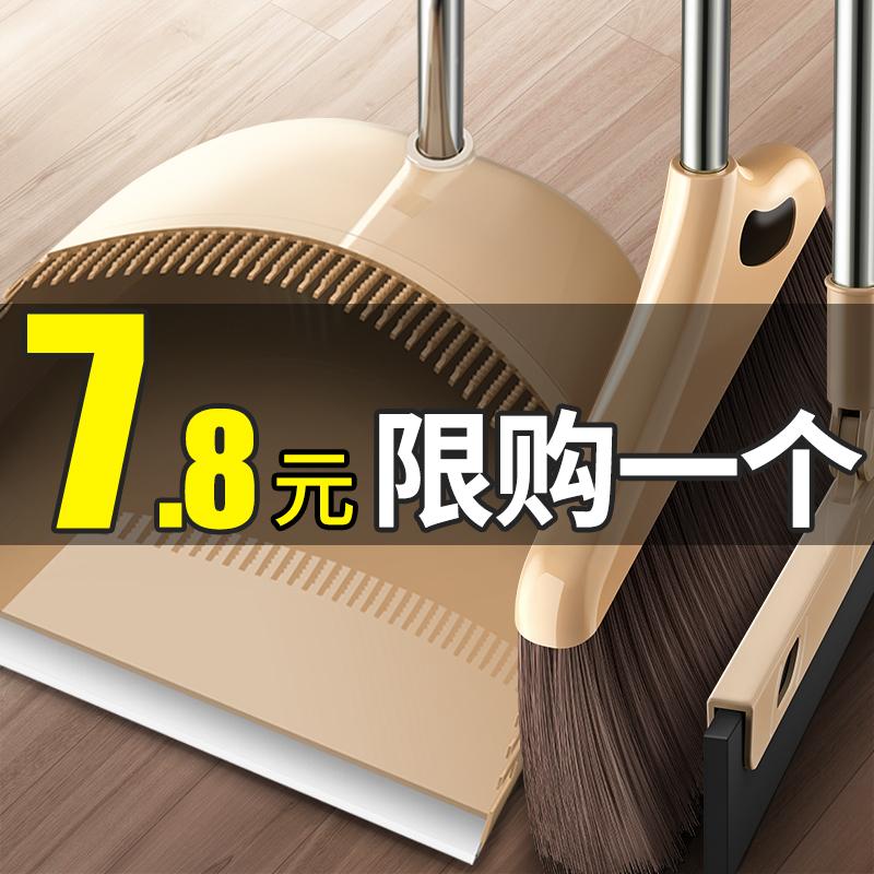 扫把簸箕套装组合家用软毛扫地刮水器笤帚地刮扫头发神器扫帚单个
