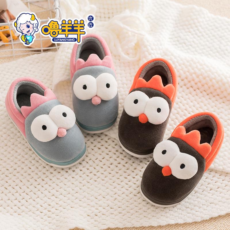 儿童棉拖鞋包跟男童女童冬天季室内防滑保暖可爱小孩幼儿宝宝棉鞋