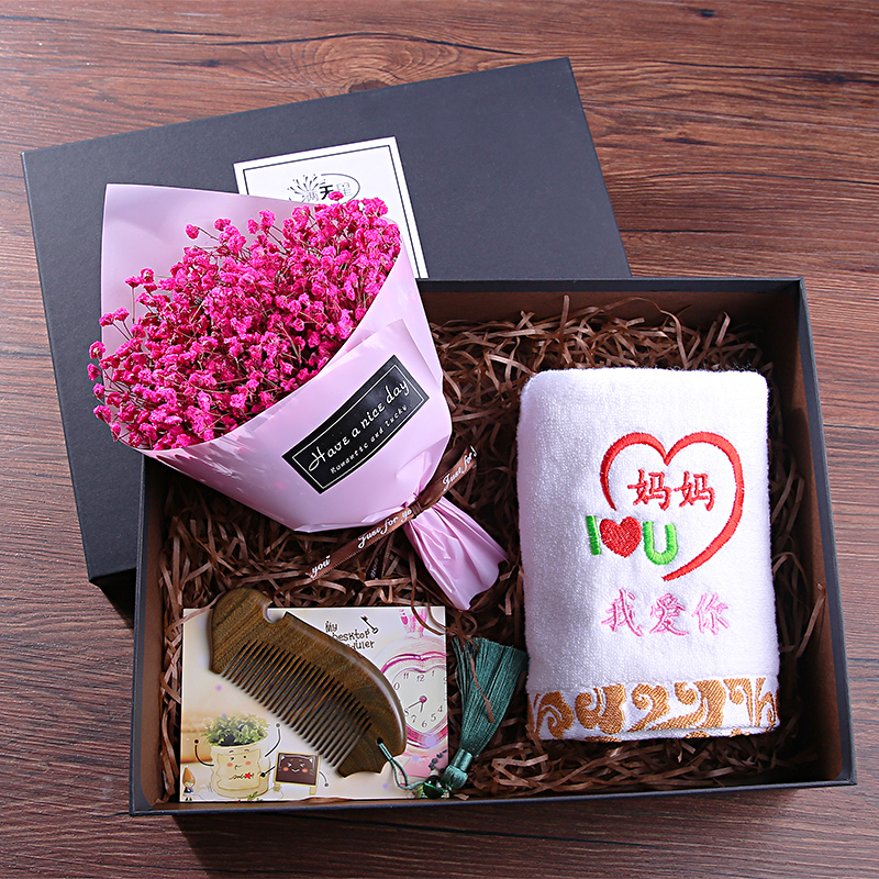 母亲节礼物实用送妈妈40岁-50岁 女生生日韩国创意特别实用小清新
