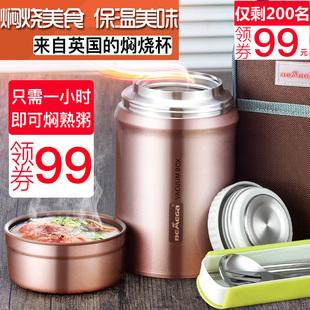 英国Bemega焖烧杯焖烧壶超长保温饭盒日本不锈钢闷烧罐真空保温桶