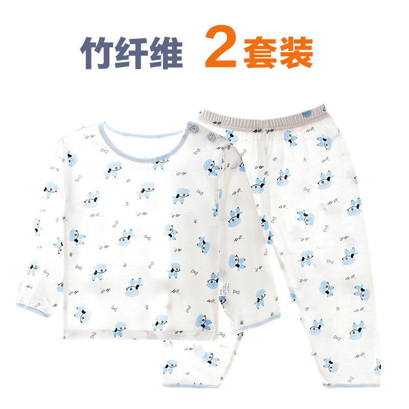 儿童睡衣男孩女竹纤维薄款夏季宝宝冰丝家居空调服新生儿内衣套装