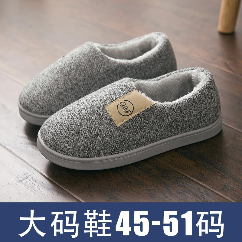 男士棉拖鞋大码49秋冬季48加肥47包跟家用保暖46室内棉拖男特大号