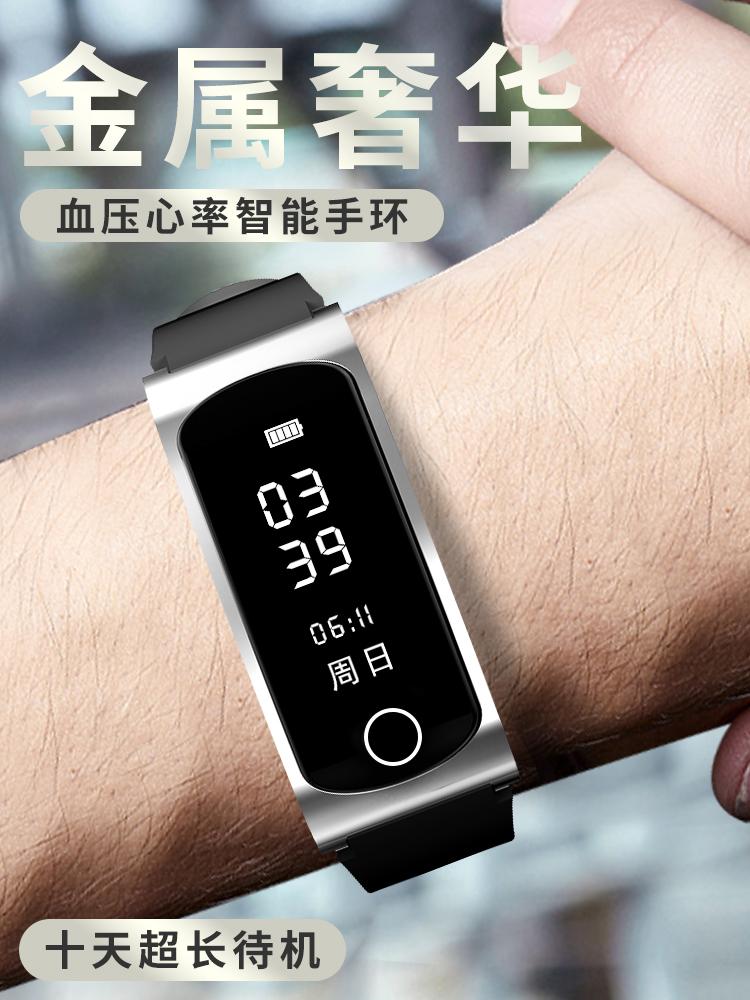 彩屏智能手环血压心率多功能蓝牙健康睡眠手表计步器适用苹果vivo小米oppo华为三星长续航待机久拍照防水手表