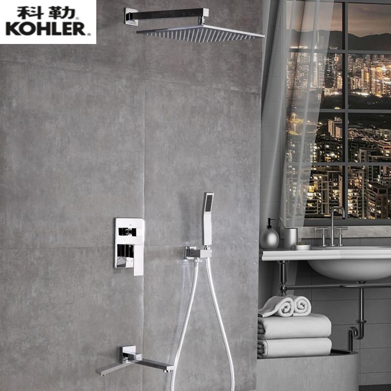 科勒全铜暗装淋浴花洒入墙式冷热水龙头隐藏嵌入式卫生间淋浴套装