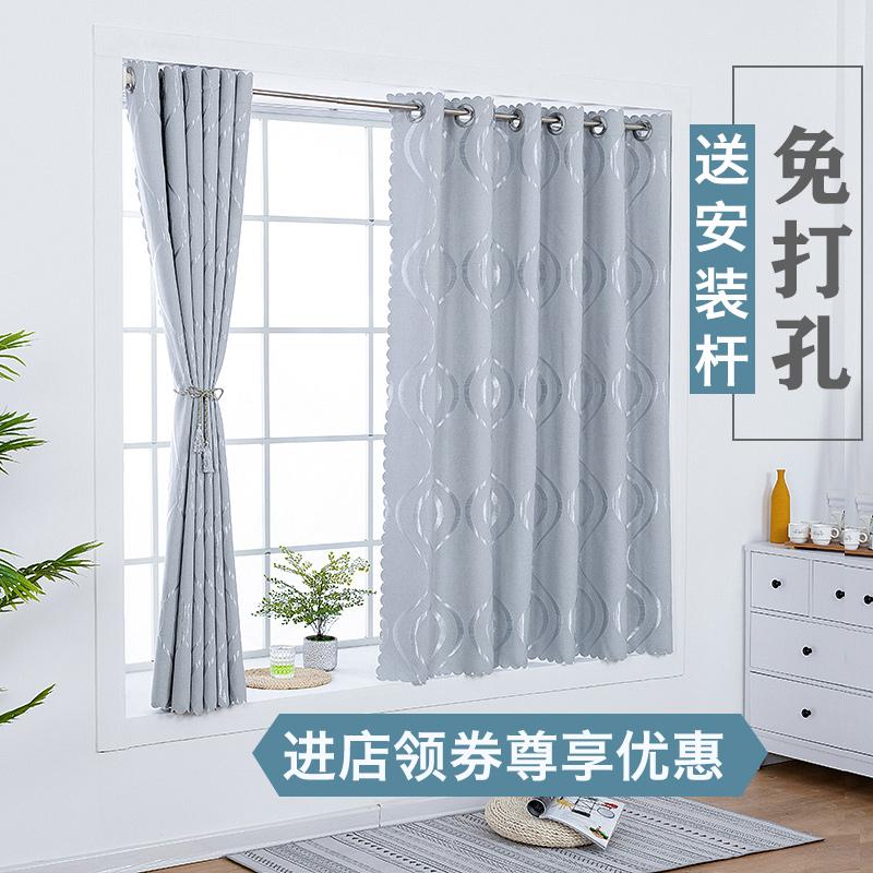 简易飘窗窗帘短帘成品免打孔安装卧室出租房宿舍阳台遮光防晒北欧