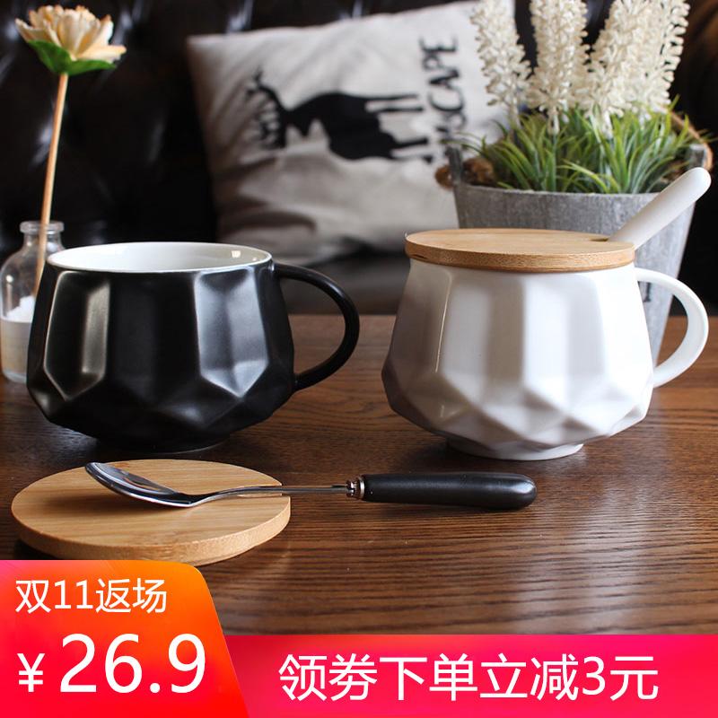欧式咖啡杯马克杯带盖勺简约杯子陶瓷 创意家用办公室水杯女