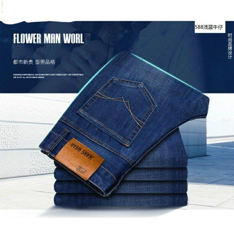 四季直筒商务男士牛仔裤男宽松大码休闲男裤修身韩版中腰潮流长裤